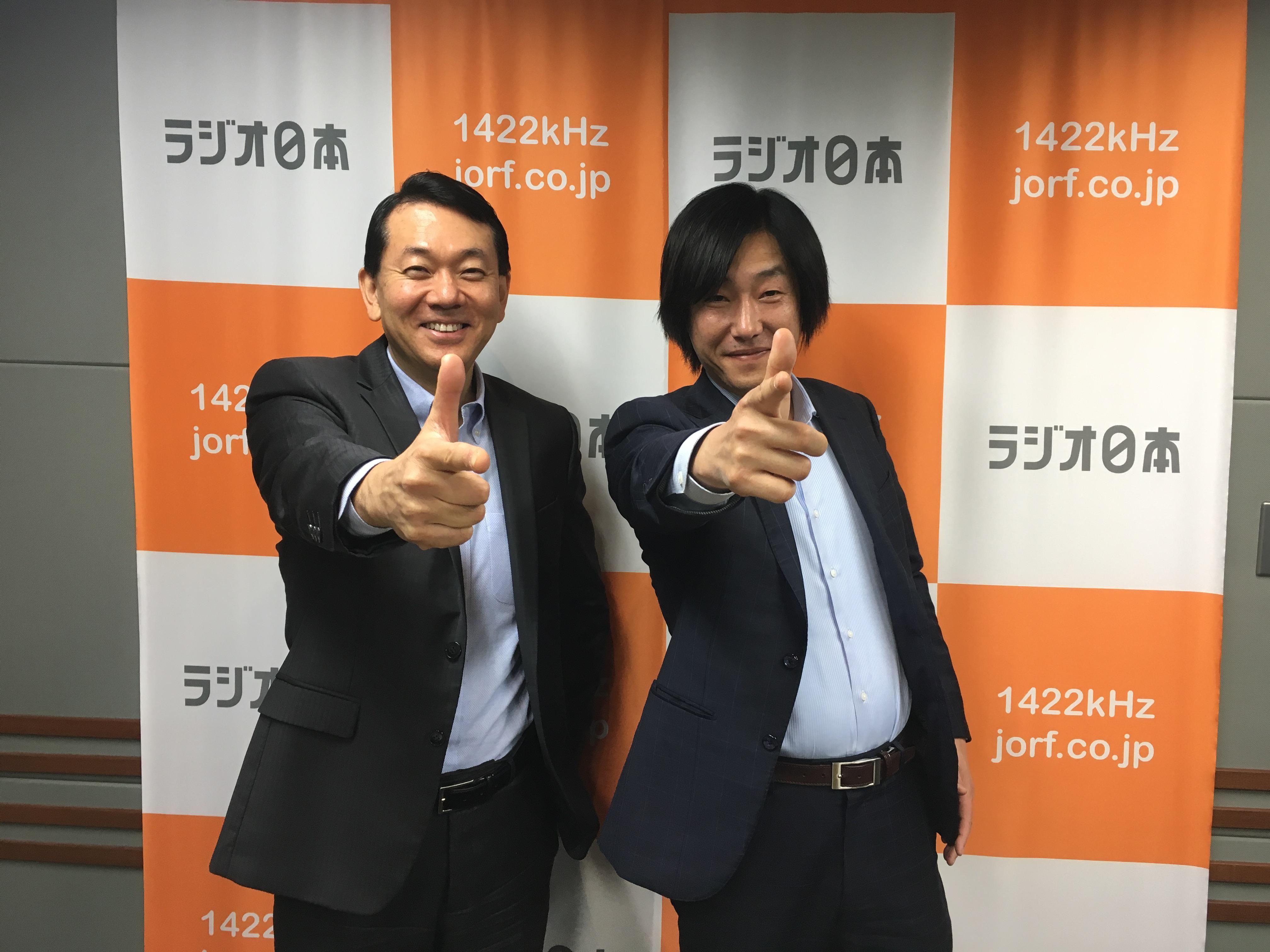 日本ラジオ「MarumaruLounge 夜の賢人たち」