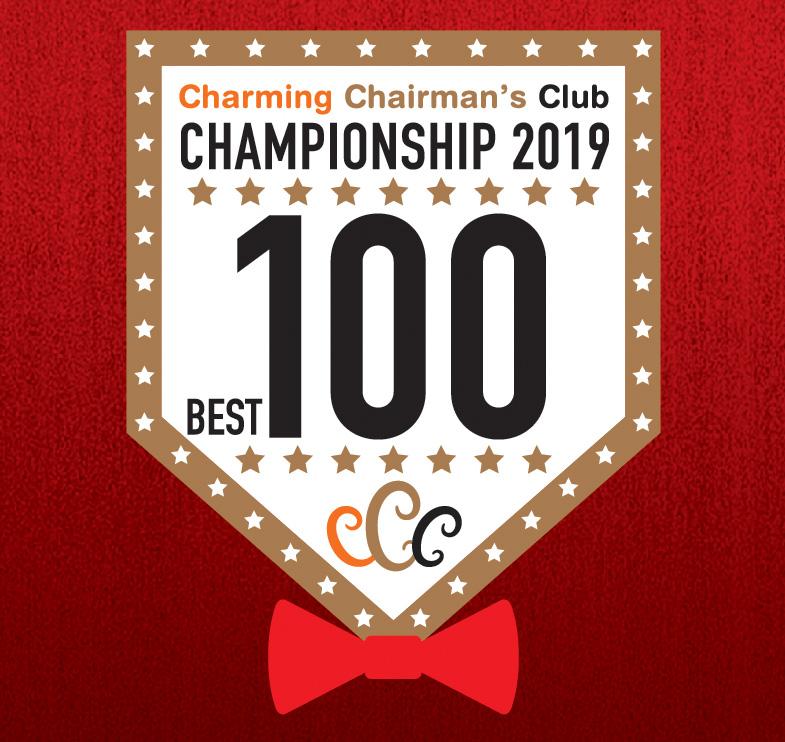 「2019 Charming Chairman 100」に選出されました!