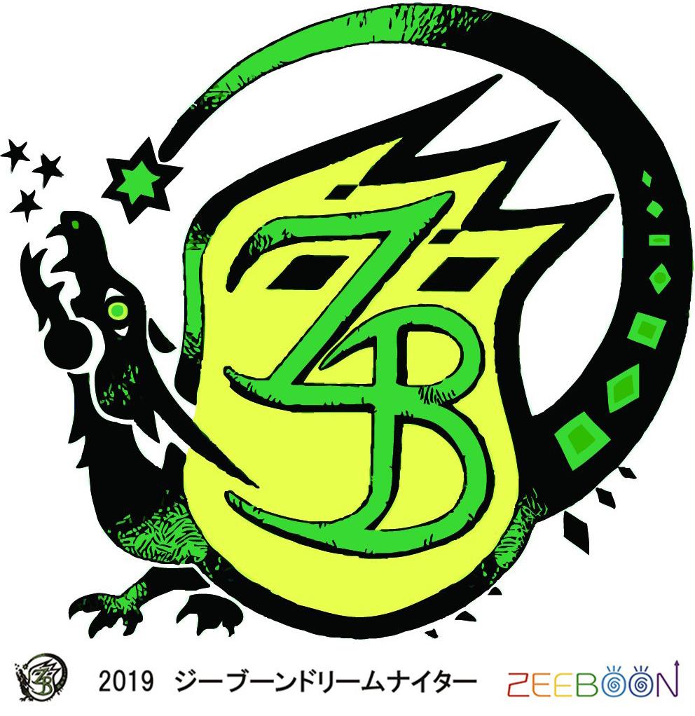 「ZEEBOON(ジー・ブーン)ドリームナイター」が開催されます!